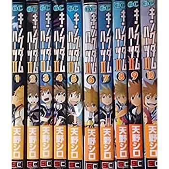 【中古】キングダムハーツII コミック 全10巻完結セット (ガンガンコミックス)