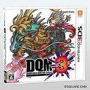 【中古】ドラゴンクエストモンスターズ ジョーカー3 - 3DS
