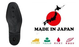 【送料無料】ムーンスタースポルスSPH4922メンズビジネスシューズ紳士革靴4E安心の日本製※北海道・沖縄・離島へは送料がかかります。