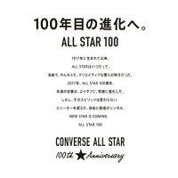 コンバーススニーカーオールスタースリッポン100GスリップOXレディースCONVERSEALLSTAR®100GSLIPOX【送料無料】※北海道へは送料がかかります。