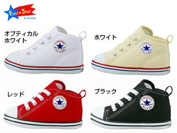 コンバース ベビーオールスターNZ ★CONVERSE BABY ALL STAR® N Z