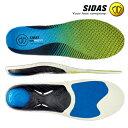 送料無料 シダス正規販売店 SIDAS ラン3Dプロテクト(RUN 3D PROTECT) ランニング・マラソン用インソール インソール 靴の中敷 外反母趾対策 姿勢改善 足のトラブル 送料無料