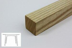 【宮崎椅子製作所】hozukiテーブルホワイトアッシュ材4本脚仕様天板サイズ直径850mm〜1150mm