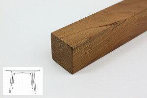 【宮崎椅子製作所】hozukiテーブルブラックチェリー材4本脚仕様天板サイズ直径850mm〜1150mm