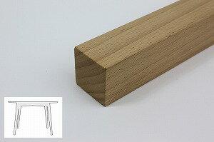 【宮崎椅子製作所】hozukiテーブルブーチ材4本脚仕様