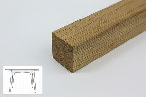 【宮崎椅子製作所】hozukiテーブルオーク材4本脚仕様天板サイズ直径850mm〜1150mm