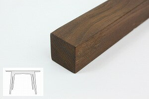 【宮崎椅子製作所】hozukiテーブルウォールナット材4本脚仕様天板サイズ直径850mm〜1150mm