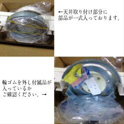 TOSHIBA(東芝ライテック)ライティングレール簡易取付方式DR9100(W)【DUCT】