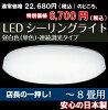LED������饤�Ȣ��¿����������Ǥ���[22,680��→6,700��70%off]�ڤ������б���TOSHIBA(��ǥ饤�ƥå�)E-CORE����5ǯ�ݾڢ�Ĵ�������ס�Ŭ�Ѿ�����8����LEDH81128W-LDK��CL��