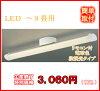 ※メーカー生産終了品【あす楽対応】KOIZUMI(コイズミ照明)LEDシーリングライトcledy・TUBESTYLE(チューブスタイル)段調光タイプ【適用畳数:〜8畳】電球色:AH39744L【CL】