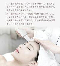ウォーターピーリング超音波美顔器clalufa超音波ピーリング洗顔フェイスライン毛穴黒ずみニキビ汚れ除去日本語説明書付き