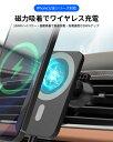 【マグネット】 車載ホルダー ワイヤレス充電器 15W急速充電 ...
