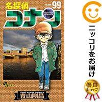 全巻セット, 全巻セット(少年)  1-99
