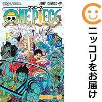 商品 ONEPIECE全巻セット(1-98巻セット・以下続巻)尾田栄一郎