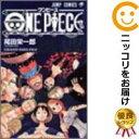 コミ直(コミック卸直販)で買える「【中古】ONE PIECE BLUE GRAND DATA FILE 単品(1) 尾田栄一郎」の画像です。価格は70円になります。