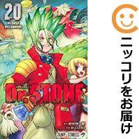 商品 Dr.STONE全巻セット(1-20巻セット・以下続巻)Boichi