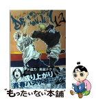 【中古】 DRAGON JAM 12 / 藤井 五成 / 小学館 [コミック]【メール便送料無料】【あす楽対応】
