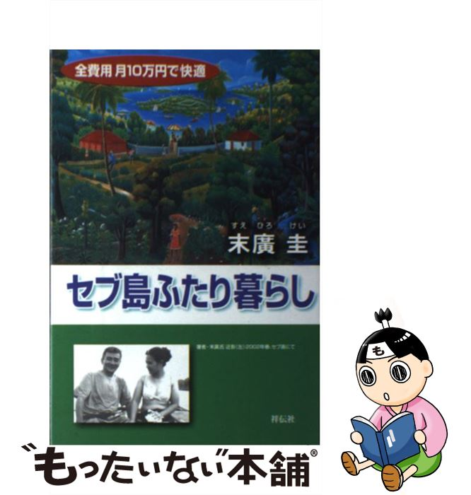 旅行・留学・アウトドア, ガイドブック  10