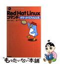 【中古】 Red Hat Linuxコマンドポケットリファレンス / 加藤 彩 / 技術評論社 [単行本(ソフトカバー)]【メール便送料無料】【あす楽対応】