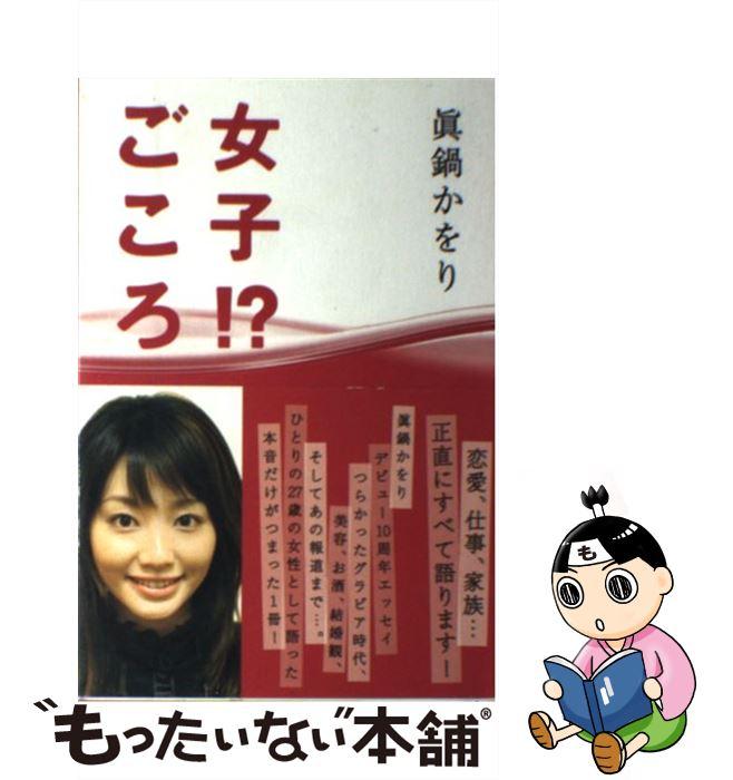 エンターテインメント, タレント関連本