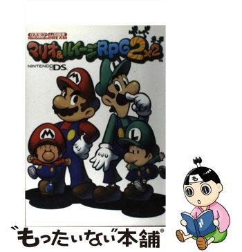 【中古】 マリオ&ルイージRPG 2 Nintendo dream / 毎日コミュニケーションズ / 毎日コミュニケーションズ [単行本]【メール便送料無料】【あす楽対応】