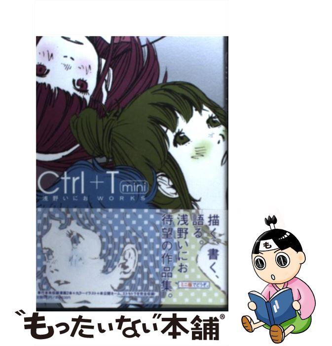 コミック, その他  CtrlT miniWORKS
