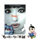 【中古】 Sunny Risa Hirako & Ado Mizumor / 平子 理沙, 水森 亜土 / メディアファクトリ [単行本(ソフトカバー)]【メール便送料無料】【あす楽対応】