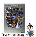 【中古】 マリオパーティ2 任天堂公式ガイドブック Nintendo 64 / 小学館 / 小学館 [ムック]【メール便送料無料】【あす楽対応】
