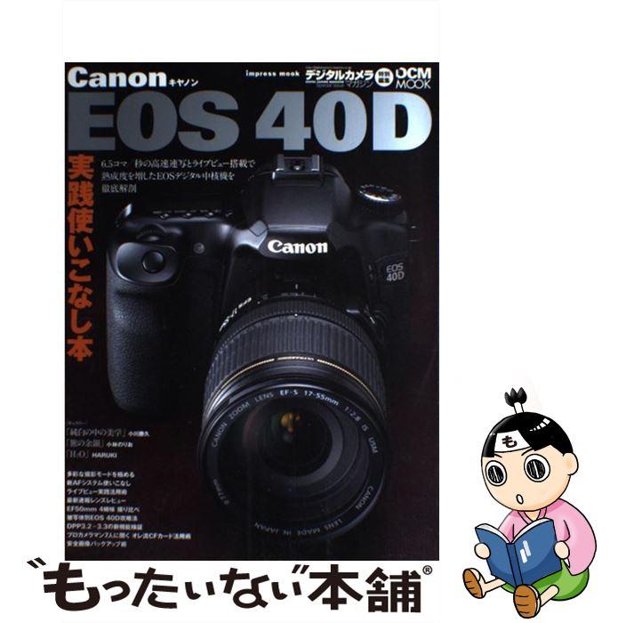 カメラ・写真, カメラ  Canon EOS 40D