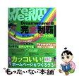 【中古】 Dreamweaver 8完全制覇パーフェクト Win/Mac対応 / ユウキ 誠 / 翔泳社 [大型本]【メール便送料無料】【あす楽対応】