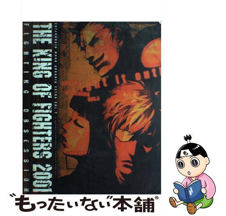 【中古】 The king of fighters 2001ーfighting obses / エンターブレイン / エンターブレイン [ムック]【メール便送料無料】