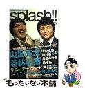 【中古】 splash!! the map for hung