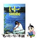 【中古】 I love Sweden! / LiLiCo / ゴマブックス [単行本]【メール便送料無料】【あす楽対応】
