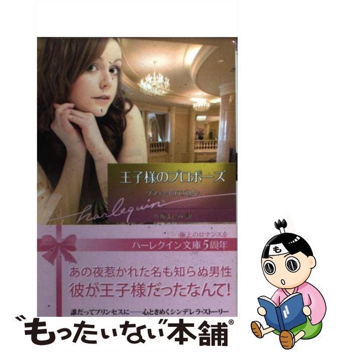 小説・エッセイ, ロマンス  ,