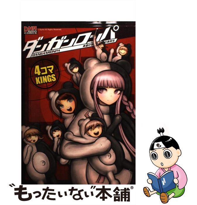 コミック, 青年  4KINGS