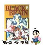 【中古】 Black brain 5 / サガノヘルマー / 講談社 [コミック]【メール便送料無料】【あす楽対応】