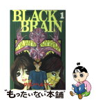 【中古】 Black brain 1 / サガノヘルマー / 講談社 [コミック]【メール便送料無料】【あす楽対応】