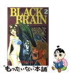 【中古】 Black brain 2 / サガノヘルマー / 講談社 [コミック]【メール便送料無料】【あす楽対応】