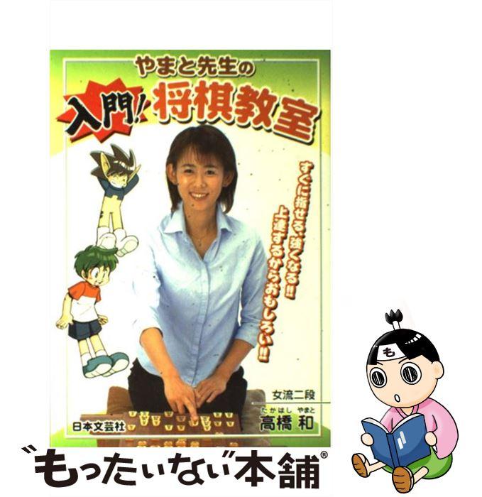 絵本・児童書・図鑑, その他