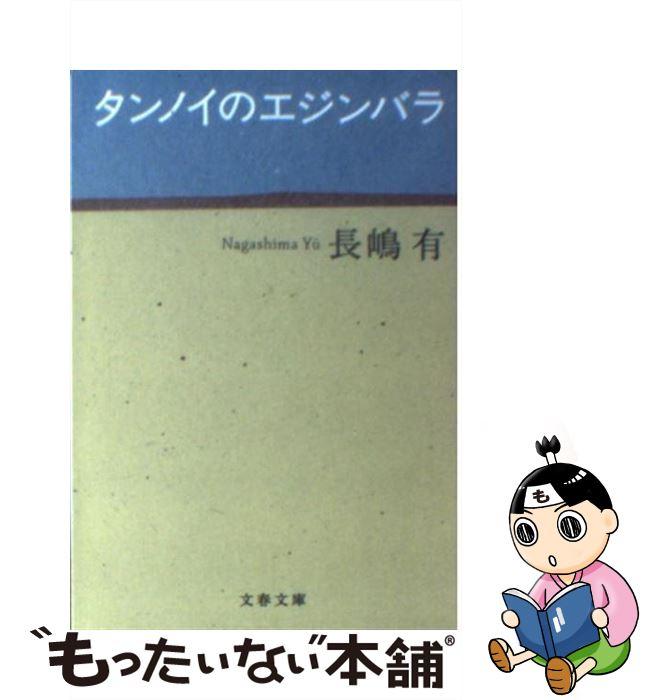 文庫, 文庫(文芸)