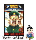 【中古】 樹海少年Zoo1 第1巻 / ピエール瀧 / 秋田...