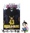 【中古】 BLEACH 43 / 久保 帯人 / 集英社 [コミック]【メール便送料無料】【あす楽対応】