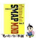 【中古】 SMAP mind 中居正広音楽対談 vol.1 ...