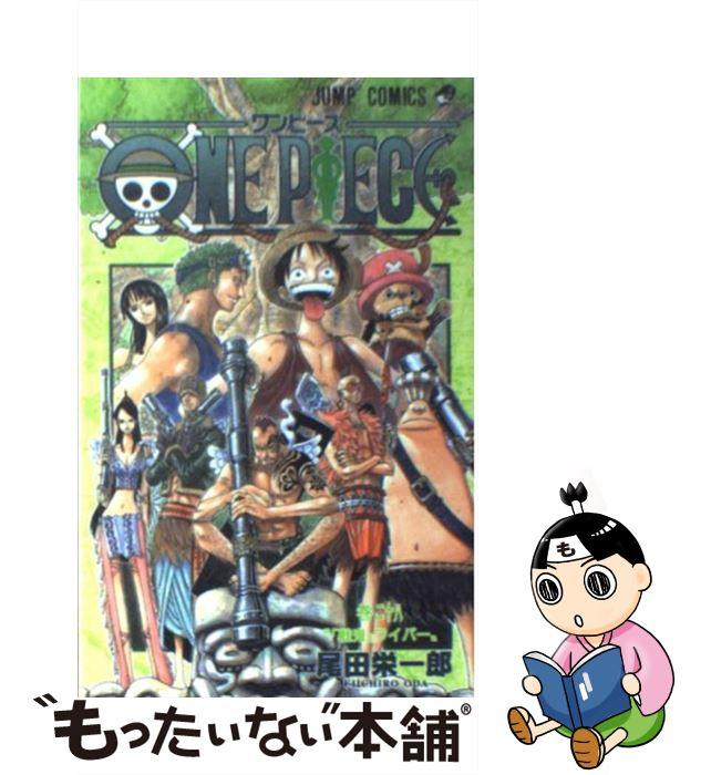 日本Yahoo代標|日本代購|日本批發-ibuy99|圖書、雜誌、漫畫|漫畫|其他|【中古】 ONE PIECE 巻28 / 尾田 栄一郎 / 集英社 [コミック]【メール便送料無料…