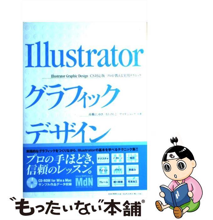 アプリケーション, その他  Illustrator , ,