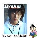【中古】 wーinds.Ryohei 1st personal photobook / 主婦と生活社 / 主婦と生活社 [大型本]【メール便送料無料】【あす楽対応】