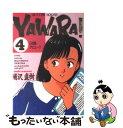 【中古】 Yawara! 4 / 浦沢 直樹 / 小学館 [新書]【メ...
