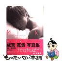 【中古】 Milk 成宮寛貴写真集 / 蜷川 実花 / 集英社 [単行本]【メール便送料無料】【あす楽対応】