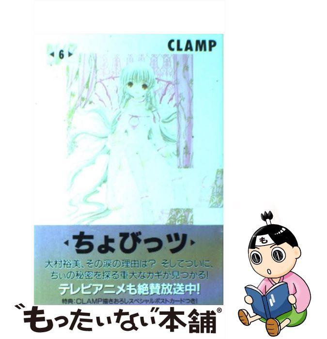 コミック, 青年  6 CLAMP