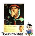 【中古】 市原隼人HigH LifE HAYATO ICHIHARA DVD付 / 市原隼人 / SDP [大型本]【メール便送料無料】【あす楽対応】